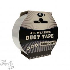 چسب نواری برزنتی 5 سانت اس وان S1 Duct Tape