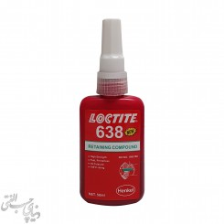 چسب نگهدارنده 638 لاک تایت Loctite 638
