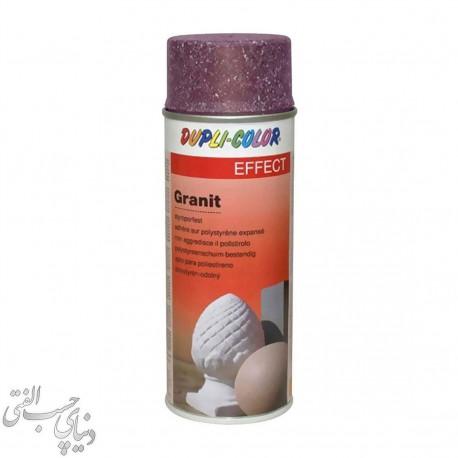 اسپری رنگ گرانیت دوپلی کالر Dupli Color Granit