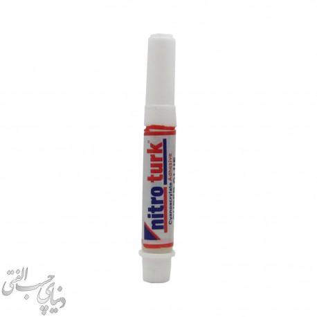 چسب قطره ای نیترو ترک Nitro Turk Cyanoacrylate Adhesive
