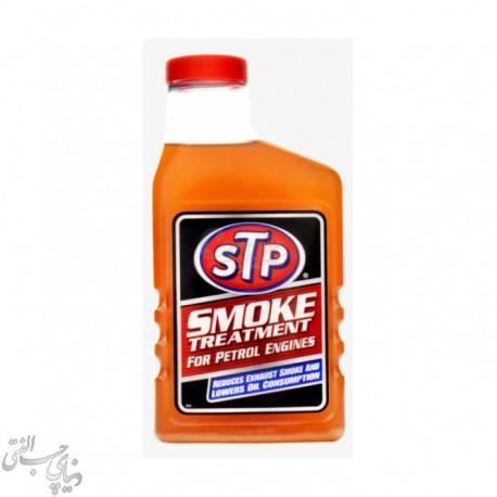 مکمل ضد دود گانک GUNK Stop Smokin'