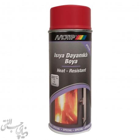 اسپری رنگ نسوز قرمز موتیپ Motip Heat Resistant Spray Color