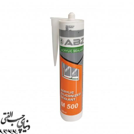 خمیر درزگیر ای بی زد ABZ Acrylic Sealant