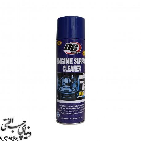 اسپری موتور شور کوئیک کلین Quick Clean BMF Cleane